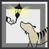 arengil: lucerna