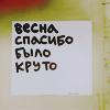 chocodelica userpic