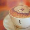 Jessica K Malfoy: food: coffee cappacino burnt
