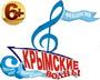 spiv_krim userpic