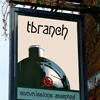 tbranch userpic
