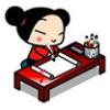 kaze_no_tayori userpic