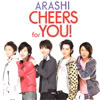 Sakurai_love1: Arashicheers :D
