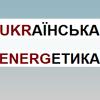 uaenergy userpic