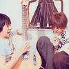 Arashi ☂ Aimiya guitar