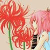 do you deserve a flower?