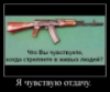 gorshkov_andrei userpic