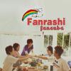 Fanrashi