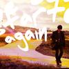 savingsuperman: start again