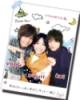 茉梨沙~~~亀梨和也が大好き、台湾プライドがあり: comment