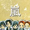 dessea7: arashi_toon