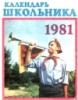 god1981 userpic