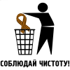 tipa_demshiza userpic