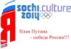 mg_sochi_2014 userpic