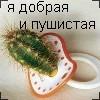 salient_trivia userpic