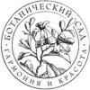 botanic_garden userpic