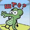 Taedium vitae: ШТО?