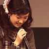 레에 민 린