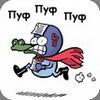 lemyr_sogol userpic