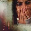 dunderklumpen: Being Human_Annie_traurig