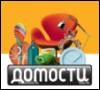 domosti userpic