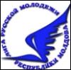 Лига русской молодежи Республики Молдова