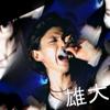 Yuuta Live