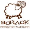интернет-магазин Войлок