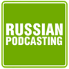 Russian Podcasting