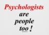 Психологи тоже люди!