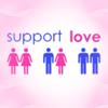 padrejose: EQUALITY - support love
