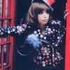 Ayumi in london