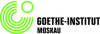 Москва, Гёте, Гете, Институт, Goethe