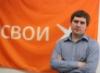 Сомов Сергей
