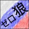zerowolf_khv userpic