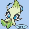 crysalice_bell userpic