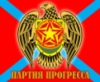 patriot_ussr2 userpic