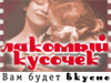 lakom_kus userpic