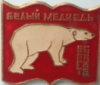 gerasimovs userpic