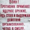 Літвін культуры рускай: !!!