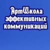 artshkoola userpic