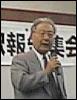 Осаму Ватанабэ