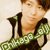 chikage: Sho-chan in love with me!!!