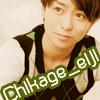 chikage_eiji userpic