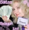 bablo