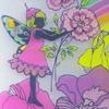 rainbowfirefly