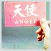 Em: Random // Kanji Angel