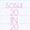 soshi20in20