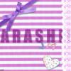 ladyxs userpic