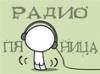 radio5nizza userpic